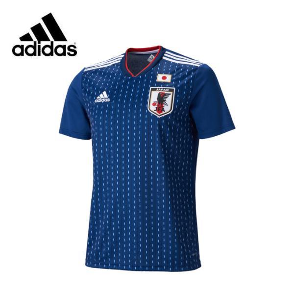 アディダス ( adidas ) サッカー日本代表 ホームレプリカユニフォーム ネーム無し 無地 CV5638 sc himarayasc
