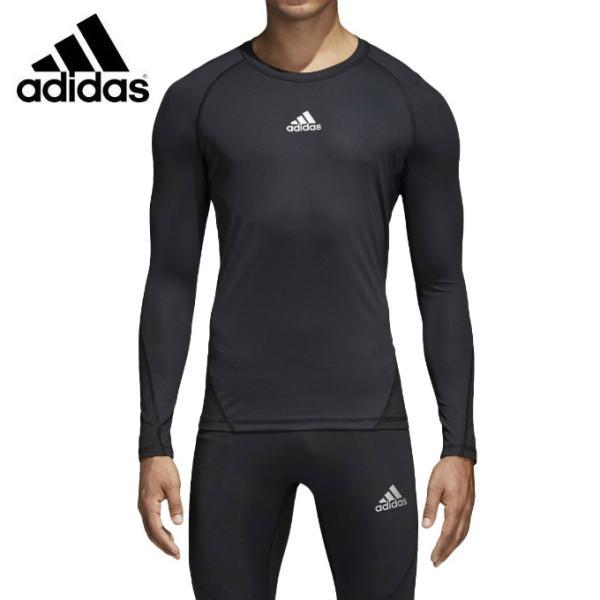 アディダス adidas アンダーウェア 長袖 メンズ ALPHASKIN TEAM アルファスキン チーム ロングスリーブシャツ CW9486 EVN55 sc himarayasc