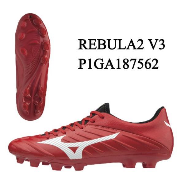 ミズノ サッカースパイク メンズ 18FW REBULA2 V3 レビュラ2 P1GA187562 MIZUNO  sc|himarayasc