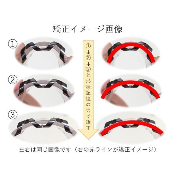 巻き爪 治し方 自分で 巻き爪 矯正 ネイルエイド   巻きづめ 治療 リフト 爪ブロック ワイヤー ガード  ケア 14mm|himawari-corp|05