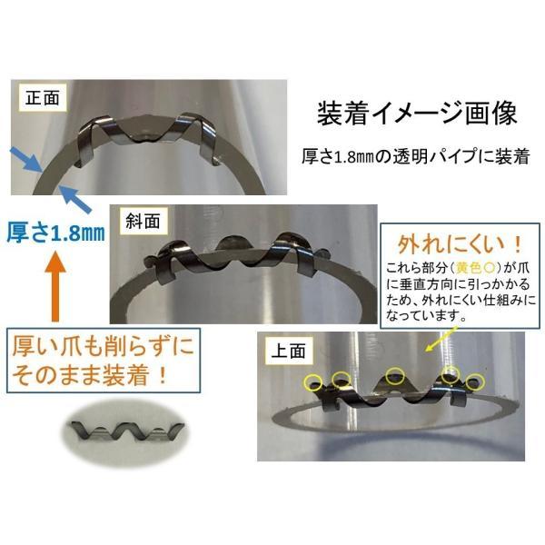 巻き爪 治し方 自分で 巻き爪 矯正 ネイルエイド   巻きづめ 治療 リフト 爪ブロック ワイヤー ガード  ケア 14mm|himawari-corp|10