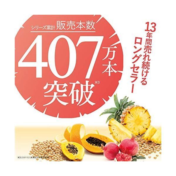 鈴木ハーブ研究所 パイナップル豆乳ローション 100mL 約1ヶ月分|himawari-market|02