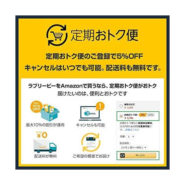ラブリービー  ペット用ブリアン  0.5g×30包|himawari-market|03