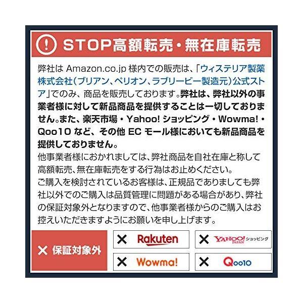 ラブリービー  ペット用ブリアン  0.5g×30包|himawari-market|04