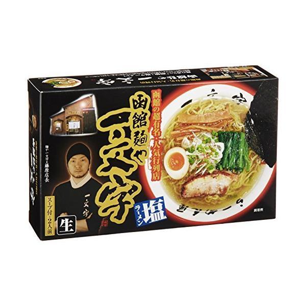 アイランド食品函館ラーメン一文字290g(2食入り)