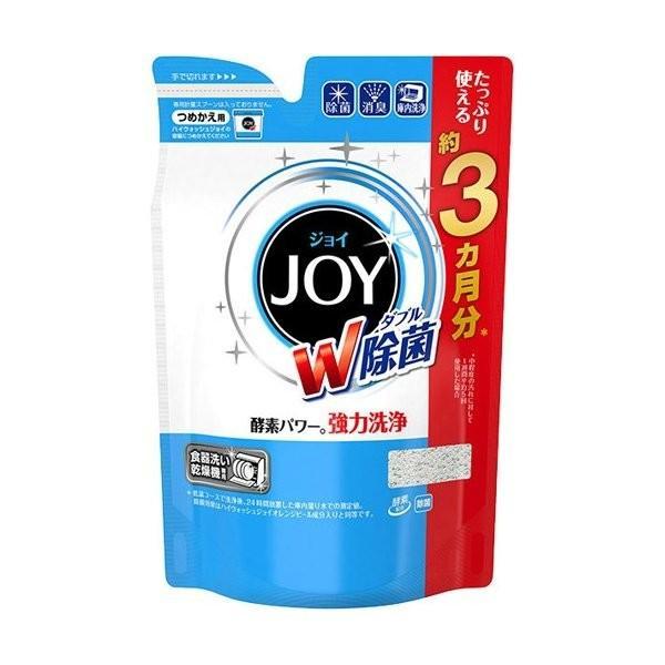 【お一人様1個限り特価】ハイウォッシュジョイ W除菌 食洗機専用洗剤 つめかえ用 490g