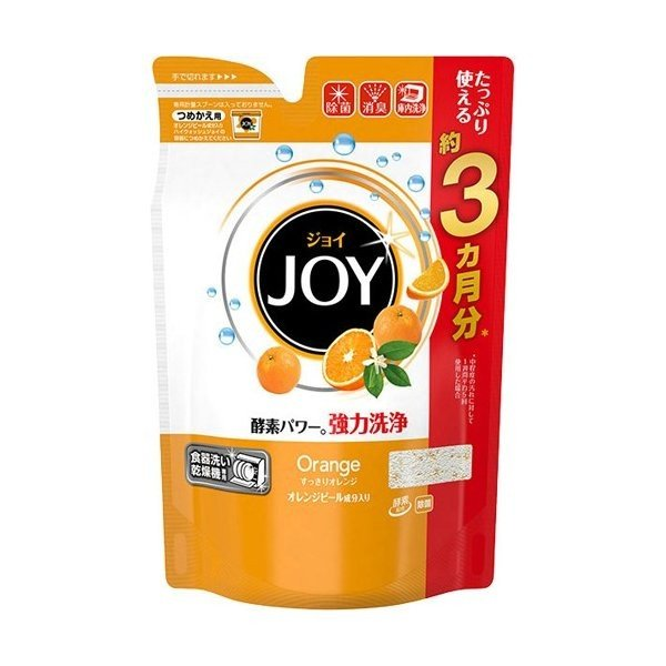 【お一人様1個限り特価】ハイウォッシュジョイ W除菌 オレンジピール成分入り 食洗機専用洗剤 つめかえ用 490g