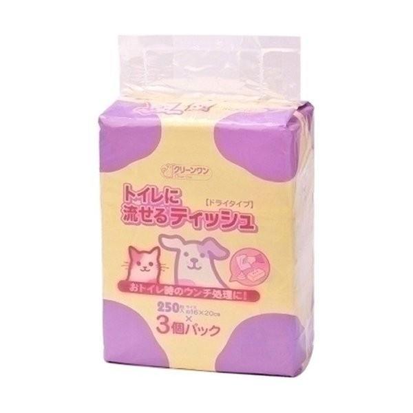 【お一人様1個限り特価】クリーンワン 流せるティッシュ 250枚×3個パック|himejiryutsuu