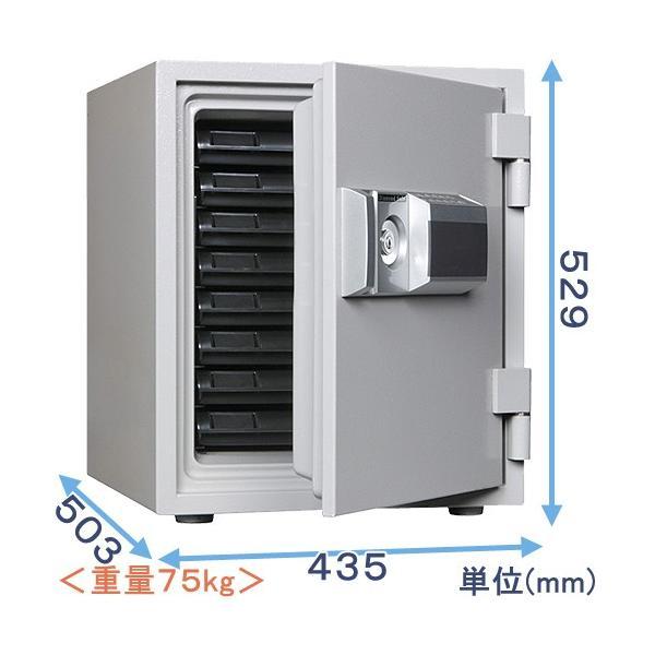 テンキー式耐火金庫(MEK52-8)