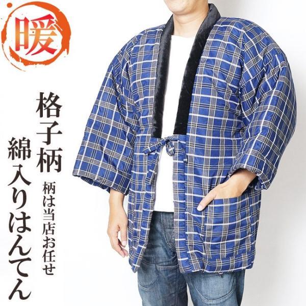 himeka-wa-samue_gekiyasuwatairihanten