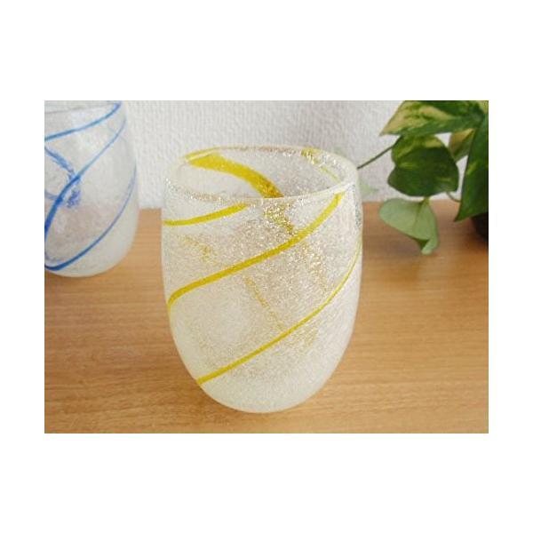 グラス 涼やか琉球ガラス 泡ちゅら風 黄|himetomaro