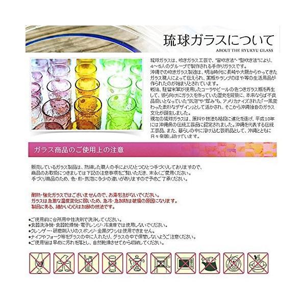 グラス 涼やか琉球ガラス 泡ちゅら風 黄|himetomaro|03
