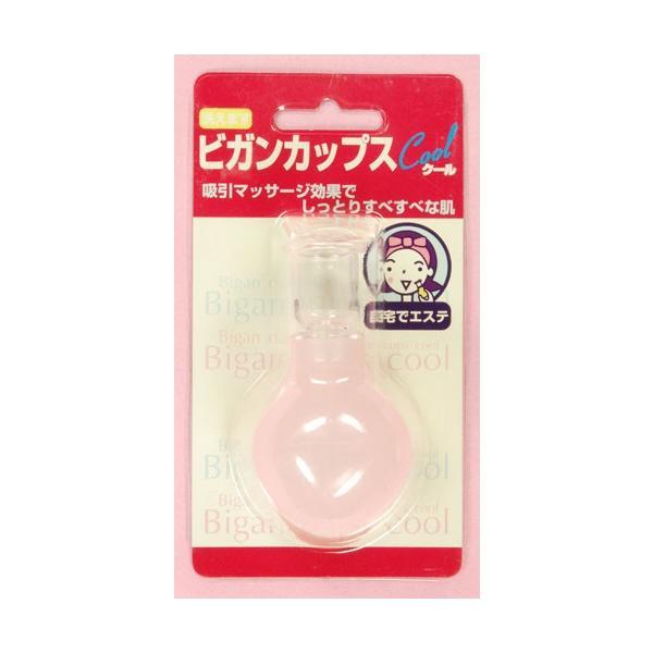【レターパック便可】 40%OFF 日整 美顔カップス クール 店頭展示品 himuka-kenbidoyshop2