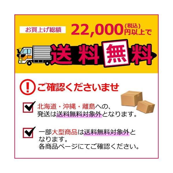 純正部品ホンダ N-BOXペットシートプラスわん純正品番 08Z41-E6K-000F|hinode-syoukai|02