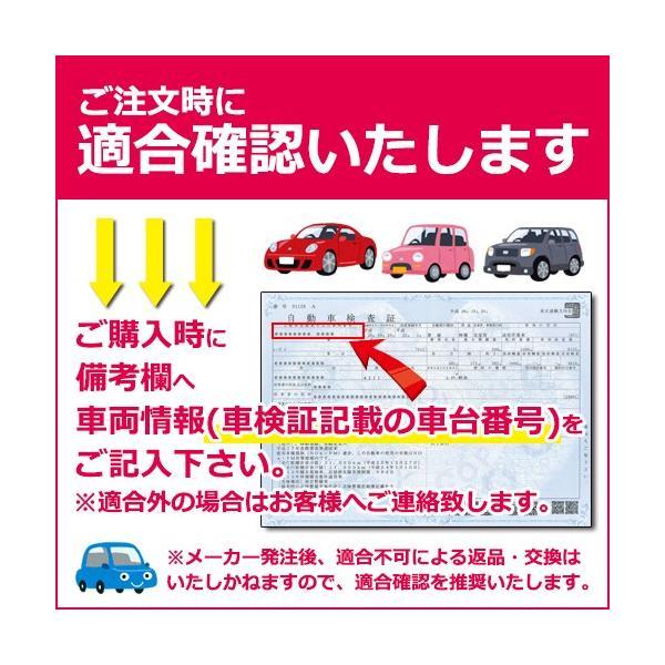 純正部品ホンダ N-BOXペットシートプラスわん純正品番 08Z41-E6K-000F|hinode-syoukai|03