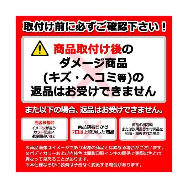 純正部品ホンダ N-BOXペットシートプラスわん純正品番 08Z41-E6K-000F|hinode-syoukai|04