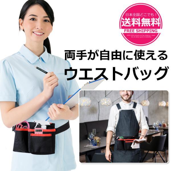ウエストポーチ小物入れバッグシザーケース作業用ポーチナースポーチ工具バッグ工具入れツールバッグ収納ポケット4個