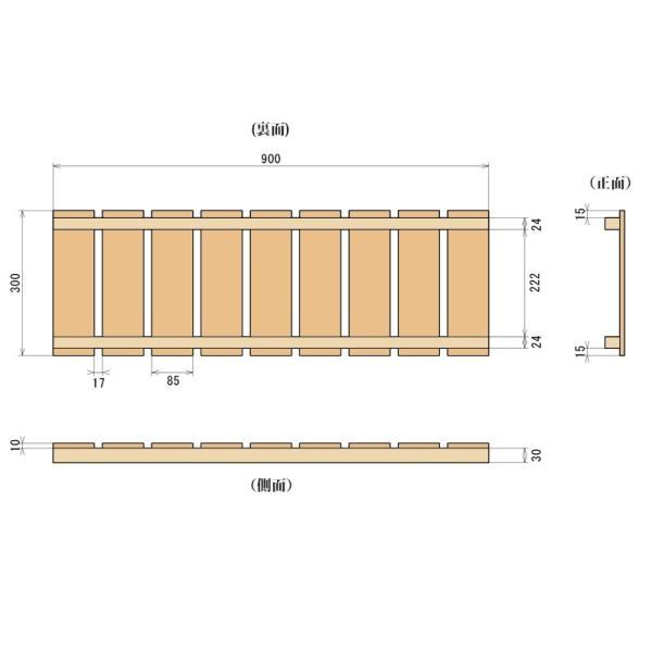 すのこ サイズ 90cm×30cm 国産ひのき板 DIY スノコ 桧 ヒノキ 檜 ベランダ 押入れ|hinokiya-pro|04