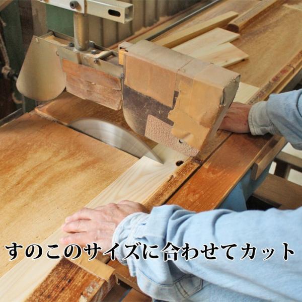 すのこ サイズ 90cm×30cm 国産ひのき板 DIY スノコ 桧 ヒノキ 檜 ベランダ 押入れ|hinokiya-pro|08