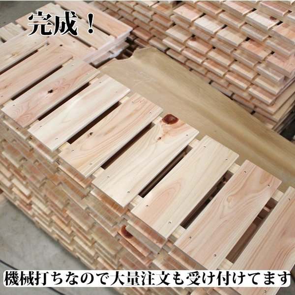 すのこ サイズ 90cm×30cm 国産ひのき板 DIY スノコ 桧 ヒノキ 檜 ベランダ 押入れ|hinokiya-pro|10
