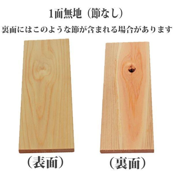 板材 国産ひのき 1面無地板 105mm×105mm 50枚入り 木材 端材 DIY|hinokiya-pro|02