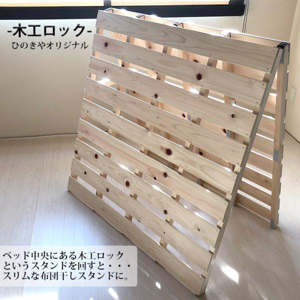 すのこベッド 折りたたみ シングル 国産ひのき アウトレット 2つ折り すのこマット 桧|hinokiya-pro|02