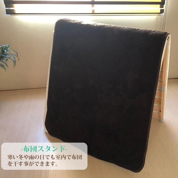 すのこベッド 折りたたみ シングル 国産ひのき アウトレット 2つ折り すのこマット 桧 hinokiya-pro 03