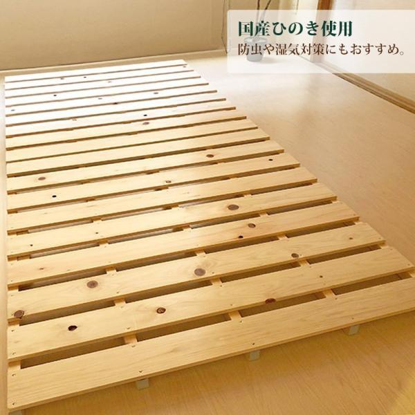 すのこベッド 折りたたみ シングル 国産ひのき アウトレット 2つ折り すのこマット 桧|hinokiya-pro|04