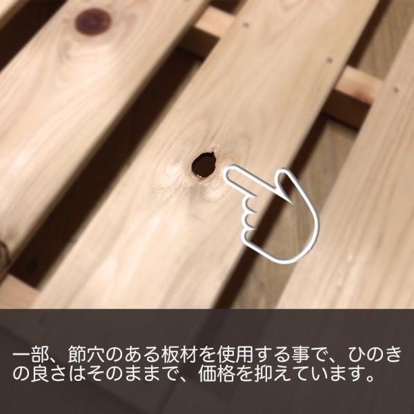 すのこベッド 折りたたみ シングル 国産ひのき アウトレット 2つ折り すのこマット 桧 hinokiya-pro 05