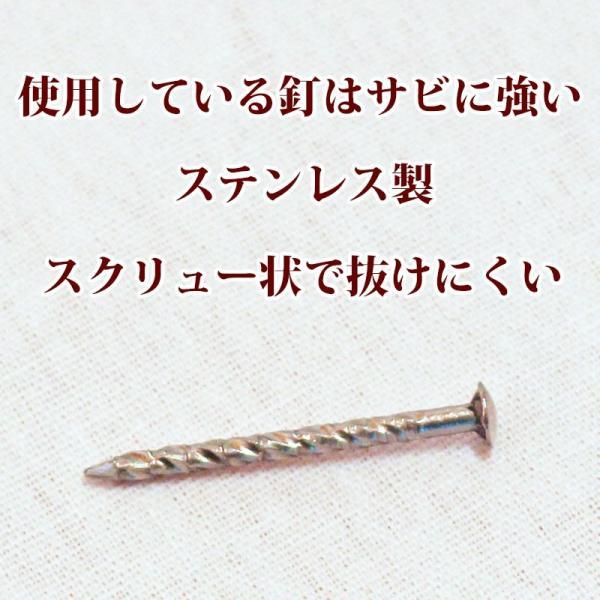 すのこ サイズ 85cm×47cm 国産ひのき板 お買い得 桧 安い お風呂 玄関 スノコ|hinokiya-pro|05