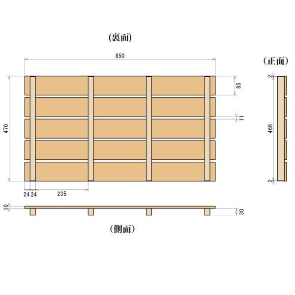 すのこ サイズ 85cm×47cm 国産ひのき板 お買い得 桧 安い お風呂 玄関 スノコ|hinokiya-pro|06