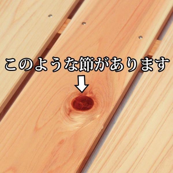 すのこ オーダーメイド 幅90.1〜120cm×奥行40.1〜60cm×高さ7cm 国産ひのき スノコ|hinokiya-pro|02