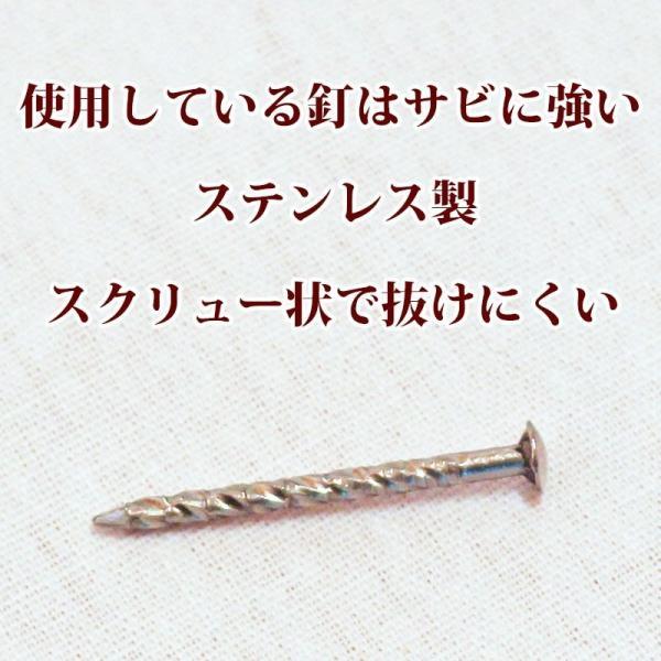 すのこ オーダーメイド 幅90.1〜120cm×奥行40.1〜60cm×高さ7cm 国産ひのき スノコ|hinokiya-pro|04