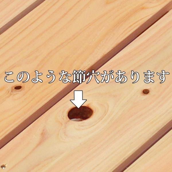 すのこ サイズ 75cm×61.6cm 国産ひのき ワケアリ 布団 スノコ ヒノキ 桧 檜 玄関 広板|hinokiya-pro|04
