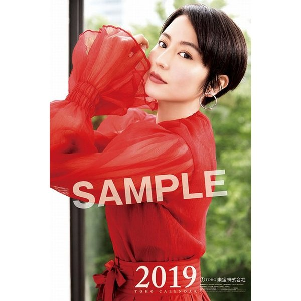 東宝カレンダー2019