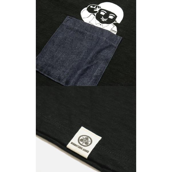 MOMOTARO JEANS (桃太郎ジーンズ)  Lot.07-066 8.2オンス デニムポケット Tシャツ 07-066|hinoya-ameyoko|06