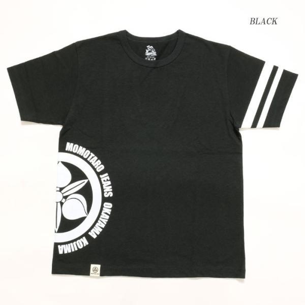 MOMOTARO JEANS (桃太郎ジーンズ)  Lot.07-070 8.2オンス ジンバブエコットン Tシャツ
