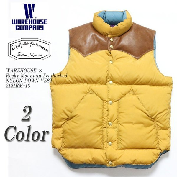 WAREHOUSE × Rocky Mountain Featherbed (ウエアハウス×ロッキーマウンテン フェザーベッド )  Lot. 290-192-03 ナイロンダウンベスト 2137RM-19|hinoya-ameyoko