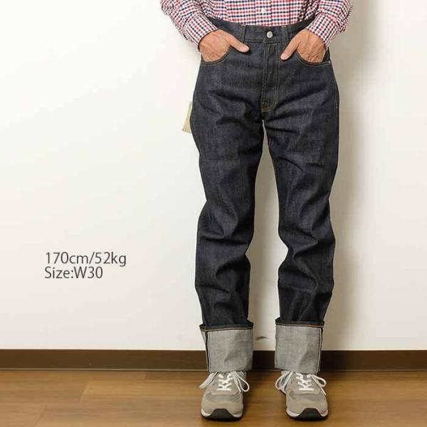 LEVI'S VINTAGE CLOTHING (リーバイス ヴィンテージクロージング) 501XX 1947年モデル リジッド 47501-0200|hinoya-ameyoko|02