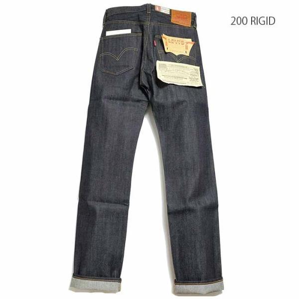 LEVI'S VINTAGE CLOTHING (リーバイス ヴィンテージクロージング) 501XX 1947年モデル リジッド 47501-0200|hinoya-ameyoko|05