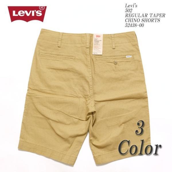 Levi's(リーバイス) 502 レギュラーテーパー チノショーツ 52438-00 hinoya-ameyoko