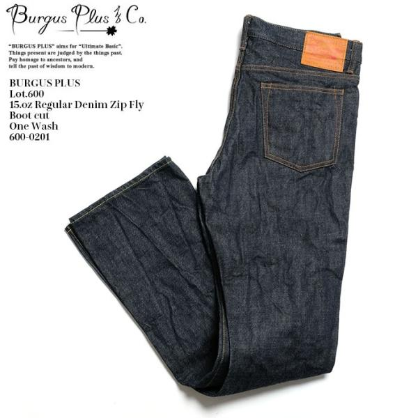 BURGUS PLUS(バーガスプラス) Lot.600 ブーツカット ワンウォッシュ 600-0201|hinoya-ameyoko