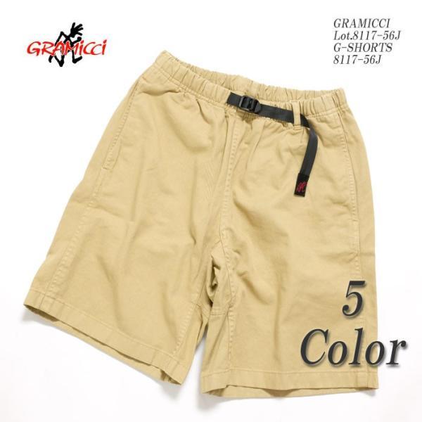 GRAMICCI (グラミチ)  Lot.8117-56J G-ショーツ 8117-56J|hinoya-ameyoko