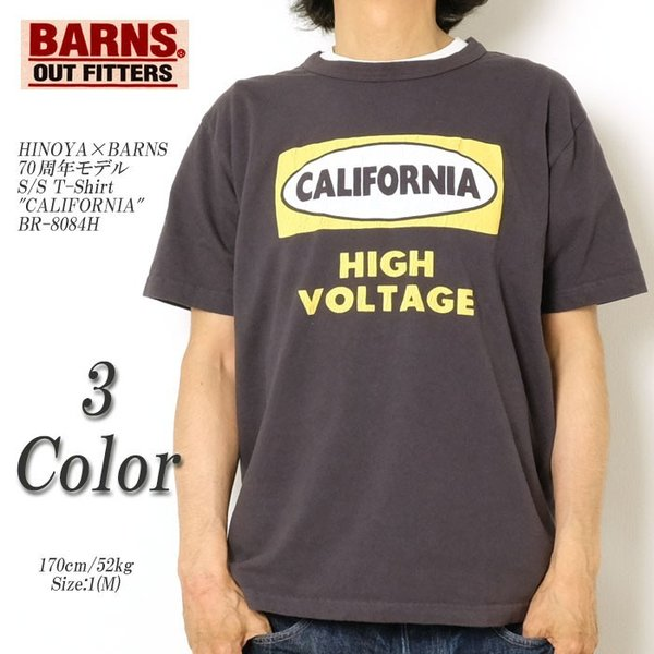 HINOYA × BARNS (ヒノヤ × バーンズ) 70周年モデル 半袖Tシャツ