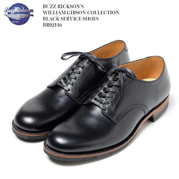 BUZZ RICKSON'S(バズリクソンズ) ウィリアム・ギブソンコレクション ブラック サービスシューズ BR02146|hinoya-ameyoko