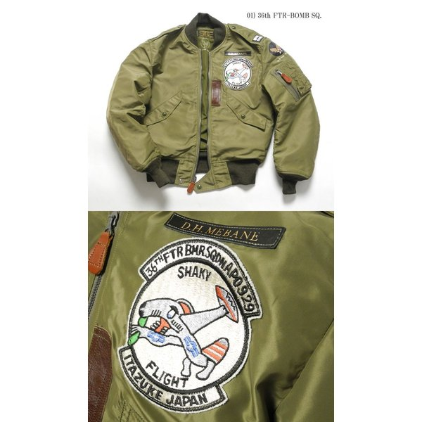 BUZZ RICKSON'S(バズリクソンズ) L-2 PATCH