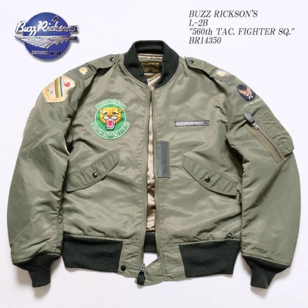 BUZZ RICKSON'S(バズリクソンズ) L-2B パッチモデル BR14350 hinoya-ameyoko