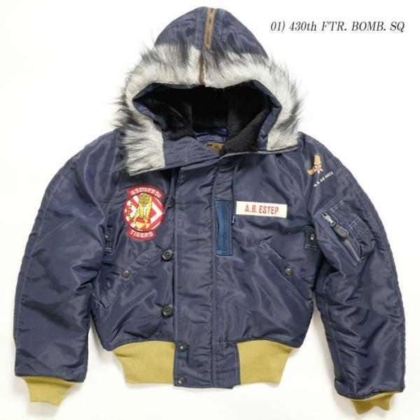 BUZZ RICKSON'S(バズリクソンズ) N-2A パッチ BR14397|hinoya-ameyoko|05