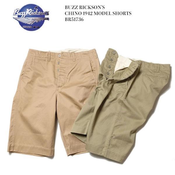 BUZZ RICKSON'S(バズリクソンズ) チノ 1942モデル ショーツ BR51736|hinoya-ameyoko
