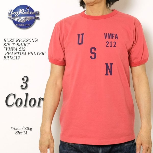 BUZZ RICKSON'S(バズリクソンズ) リンガー半袖Tシャツ